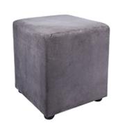 Grey Suede Box Ottoman