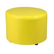 Neon Yellow Leather Round Ottoman