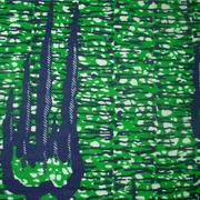 African Pattern Runner A (ii)