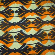 African Pattern Runner H