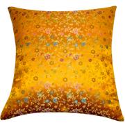 Asian Brocade Cushion Cover Yellow