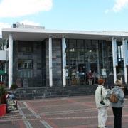 Nelson Mandela Gateway